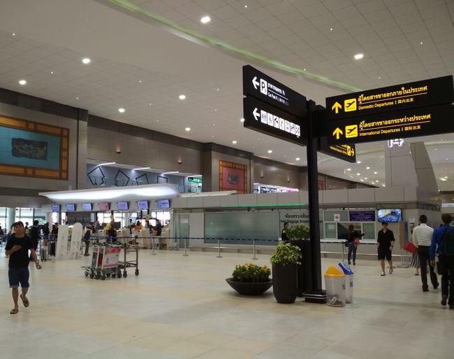 don muang airport bangkok