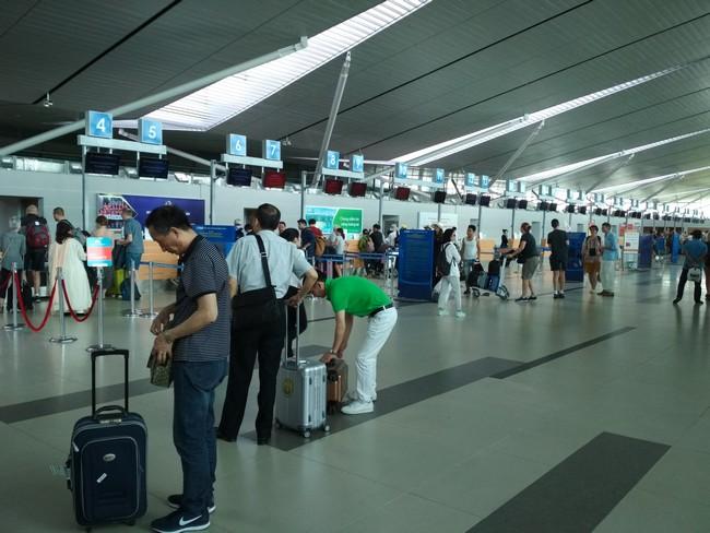 airport phuquoc