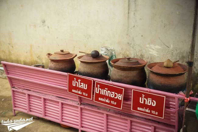 Имбирный чай Таиланд