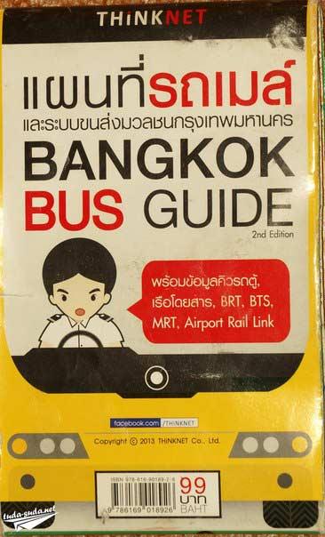 Карта автобусных маршрутов в Бангкоке