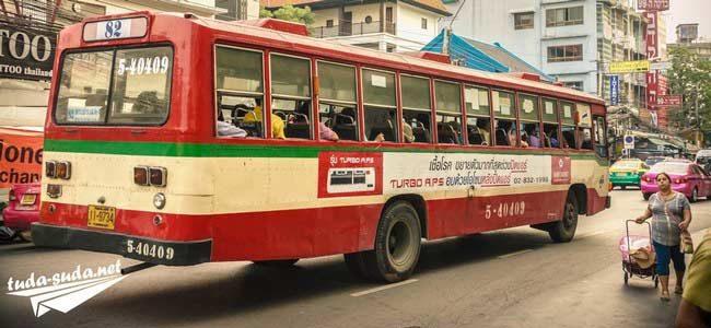 Общественный транспорт Бангкок