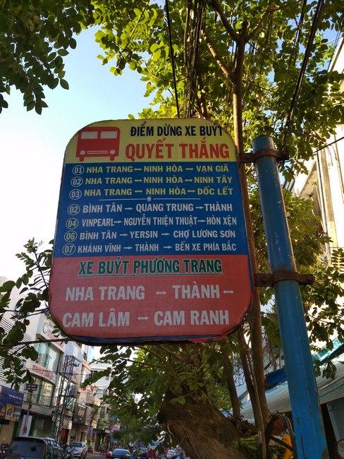Остановка автобусов в Нячанге