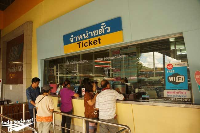 Nakhonchai Air bus photo