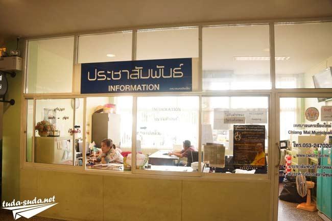 Arcade Bus Terminal Chiang Mai
