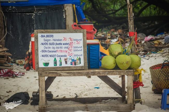 фукуок цены на пляжах