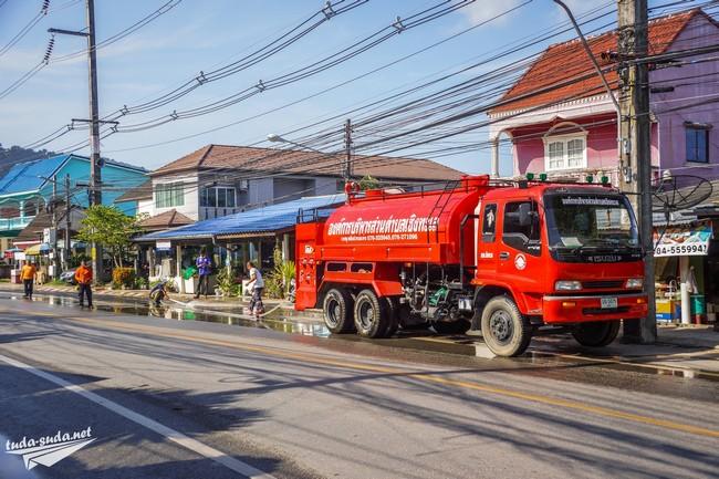 bang tao village