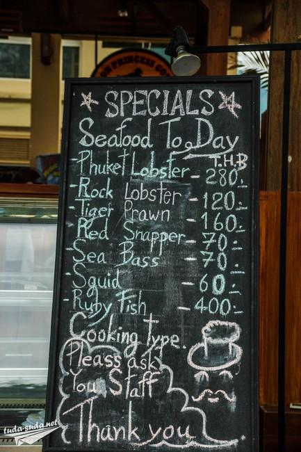 Karon Beach food price