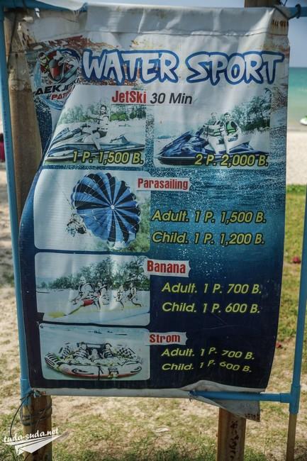 Цены на пляже Патонг