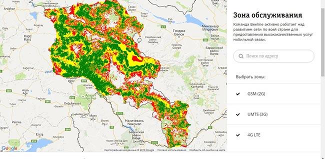 beeline-coverage-map