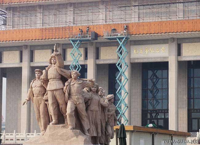 Площадь Тяньаньмэнь фото