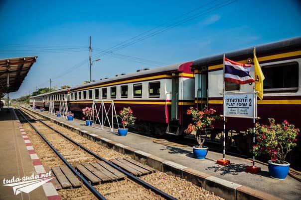 Дорога Смерти Таиланд