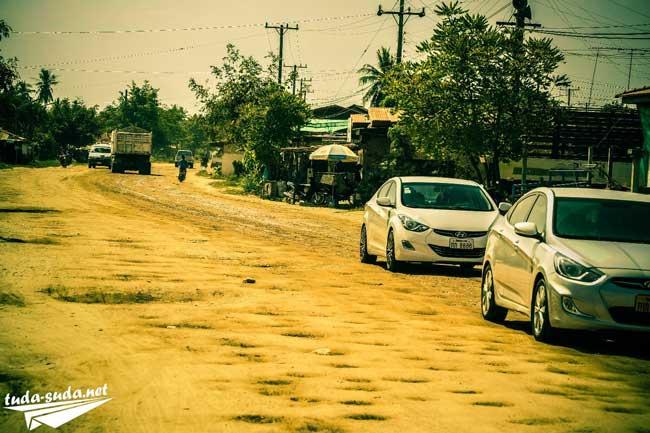 Дороги Лаос фото