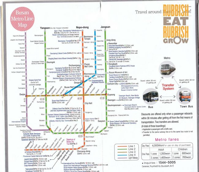 Карта метро Пусана