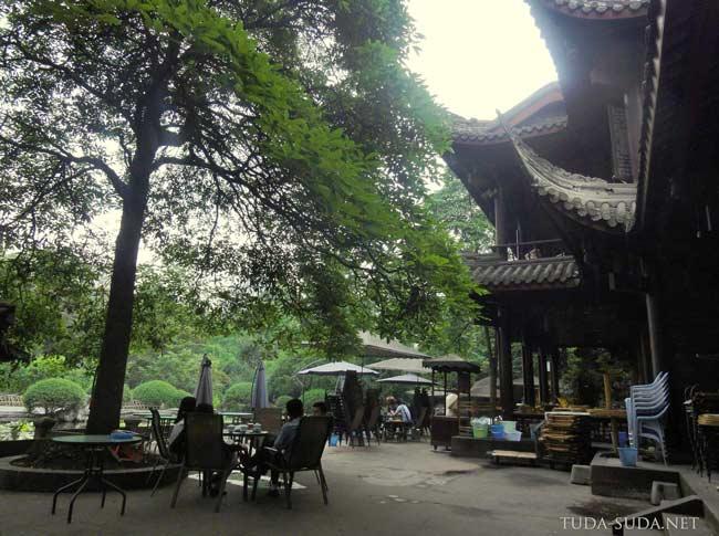 Чайная в парке