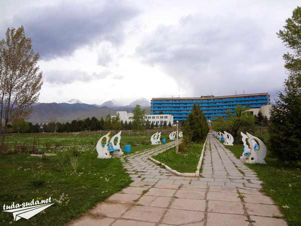 Голубой Иссык Куль Чолпон-Ата