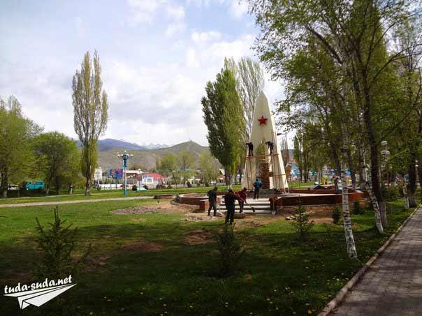 Парк в Чолпон-Ате