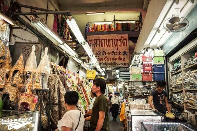 Индийский квартал Бангкок