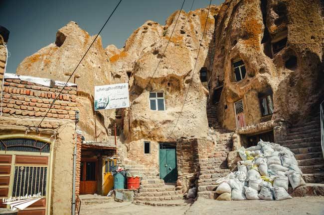 Пещерная деревня Иран