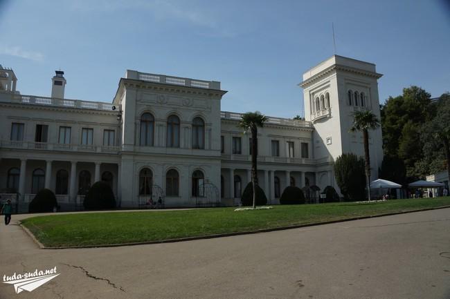 Ливадийский дворец Крым