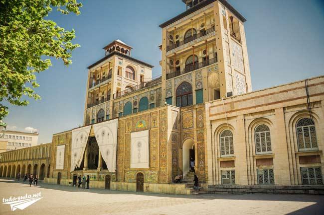 Голестан Тегеран