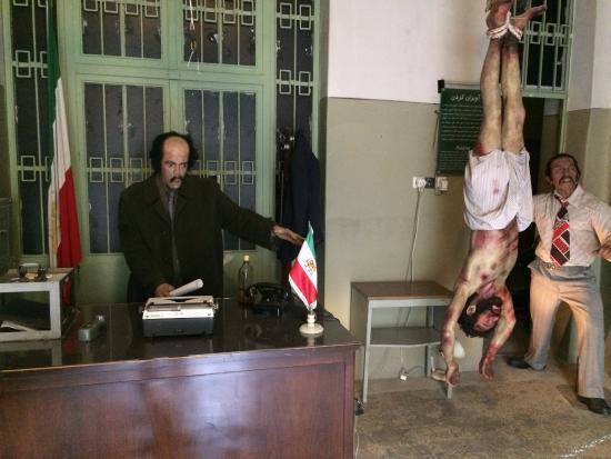 Музей пыток в Тегеране