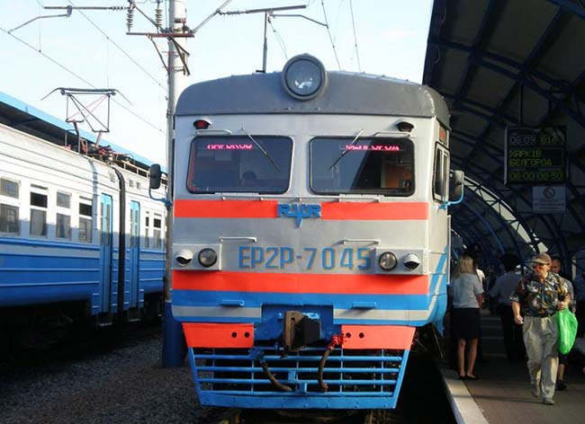Ходит ли с харькова на москву автобус москва