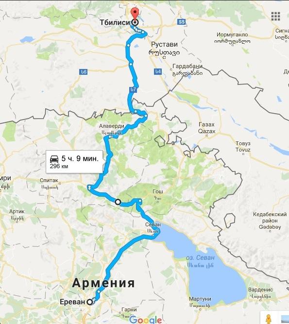 Как доехать из краснодара в тбилиси