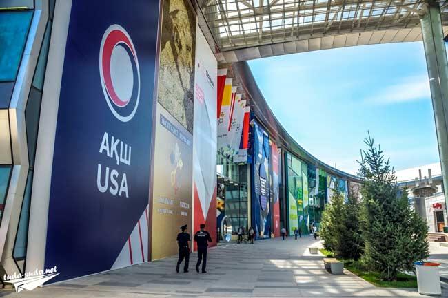 Выставка Астана