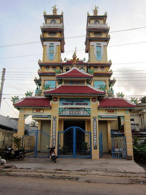 Храм Као Дай Фукуок