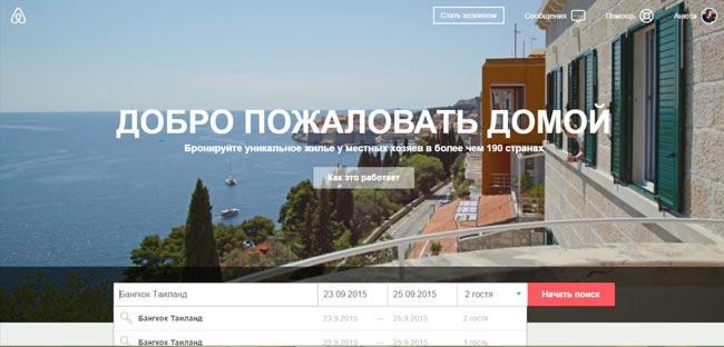 Airbnb поиск жилья