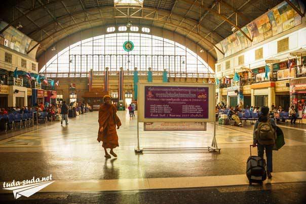 жд вокзал Бангкок