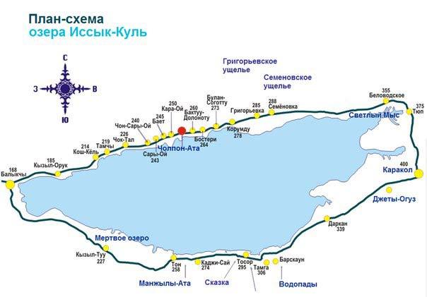 Карта достопримечательностей Иссык-Куля