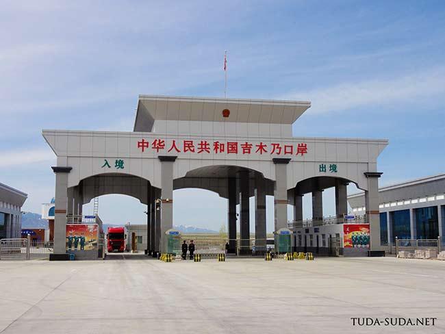 Ворота в Китай