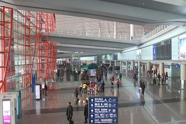 Холл аэропорт Пекин