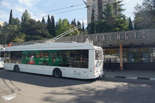 троллейбус 54 а-ропорт симферополя ялта