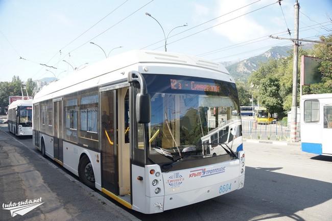 Троллейбус Симферополь Ялта