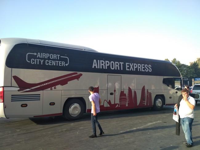 экспресс автобус аэропорт Баку