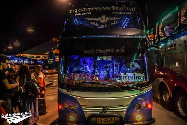Автобус Бангкок-Чианг Май фото