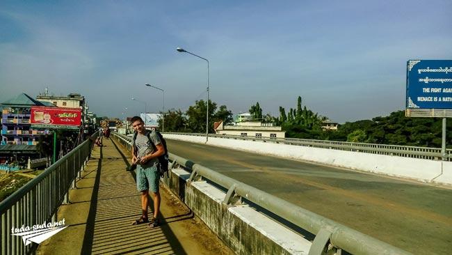 Мост между Таиландом и Мьянмой
