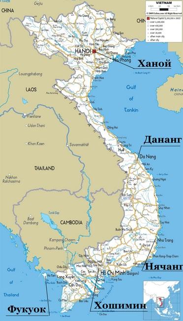 Главные аэропорты Вьетнама