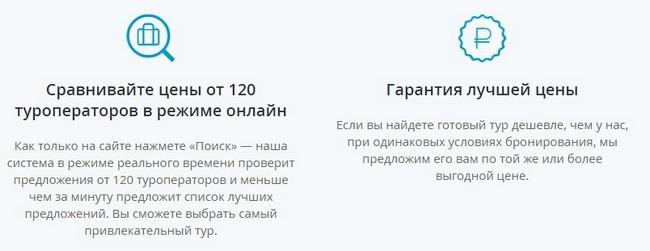 Дешевые авиабилеты Москва - Бишкек на Госбилетрф