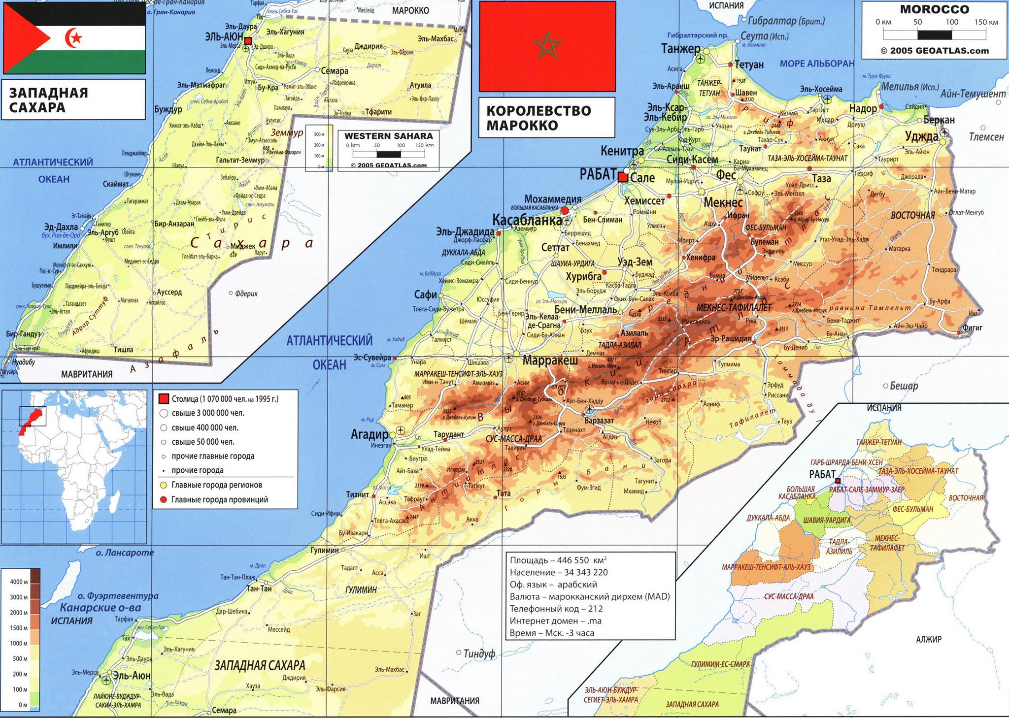 Marokko Na Karte Mira Karta Marokko Na Russkom Yazyke S Kurortami