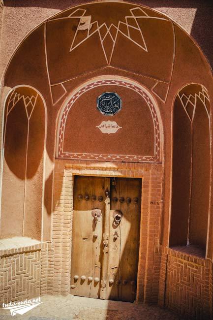 doors Iran