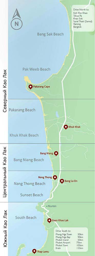 Карта пляжей в Као Лак