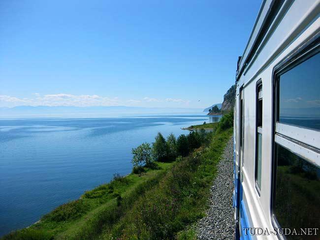 Кругобайкальская железная дорога расписание цена