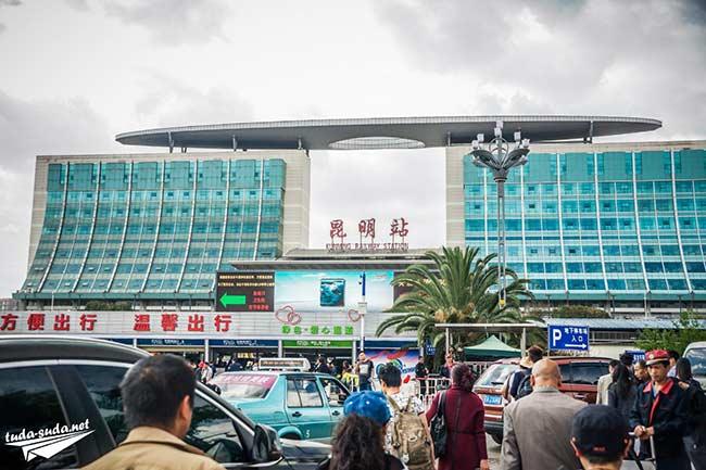 Ж/д вокзал в Куньмине