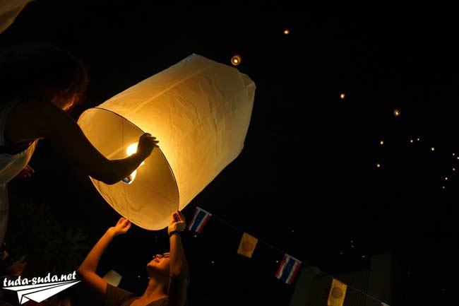 Фестиваль небесных фонариков Таиланд