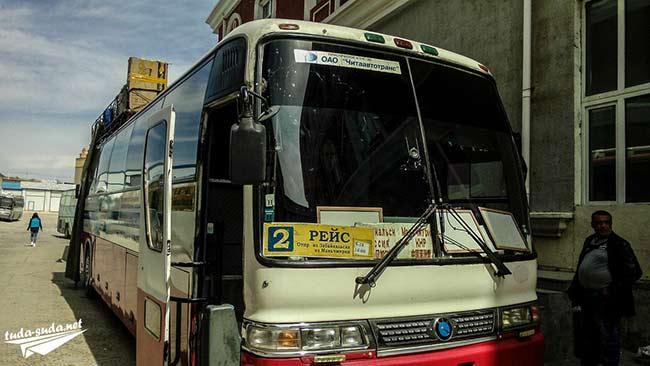 Автобус Маньчжурия-Забайкальск