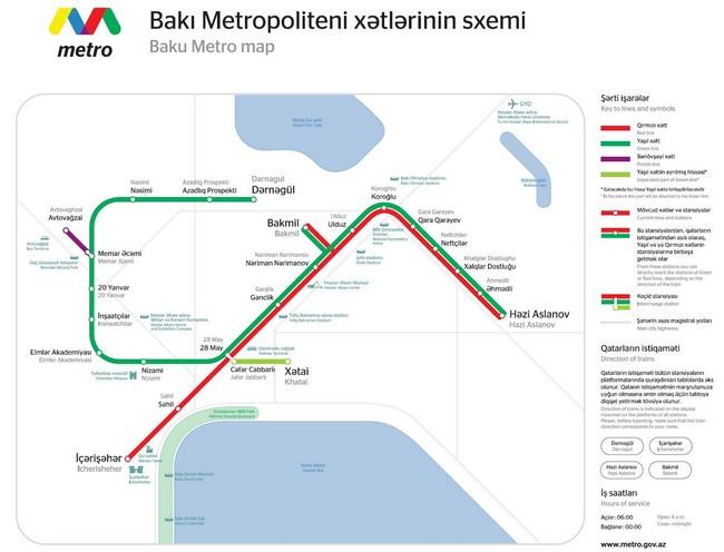 Схема метро Баку