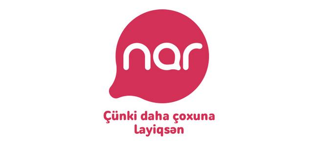 связь в Азербайджане